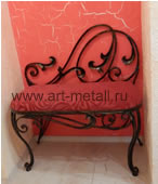 Wrought iron chair.