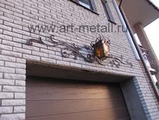 wall wrought iron lantern