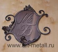 Кованый герб.