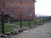 Кованый забор.