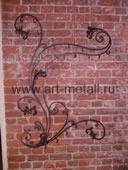 wall hanger